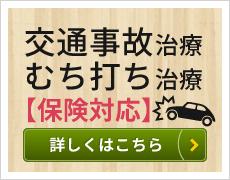 jiko-support